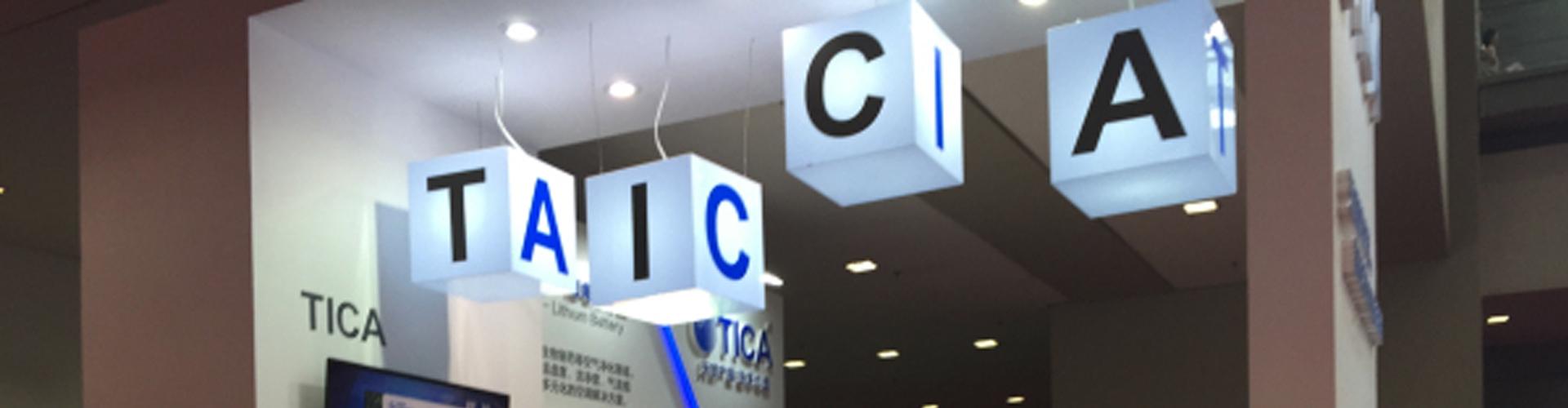 Feria Internacional de Baterías de China